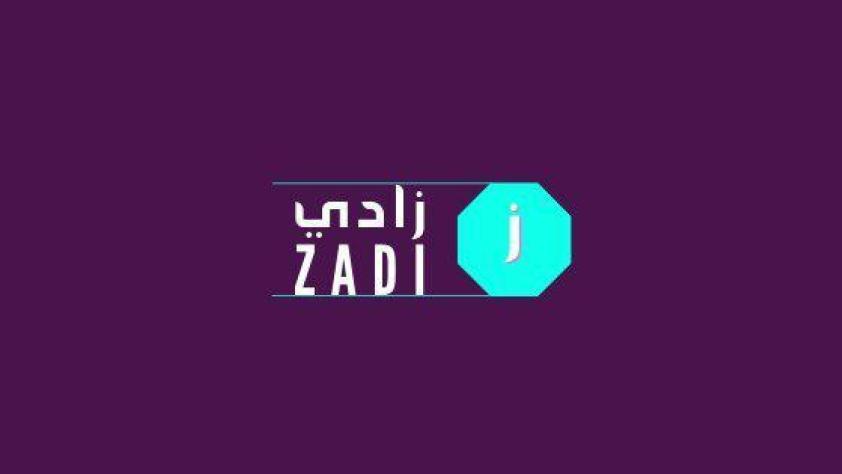 منصة زادي توفر صناعة محتوى عربي برؤية متكاملة في العديد من التخصصات