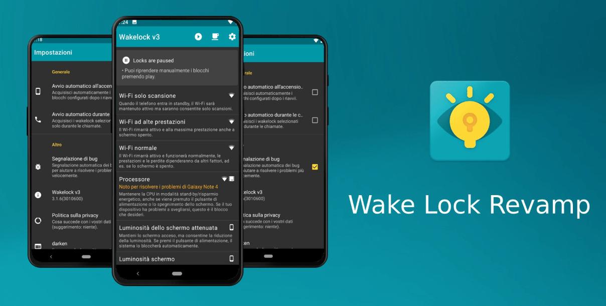 تطبيق Wake Lock Revamp الجديد يعمل على زيادة أداء جهازك الأندرويد