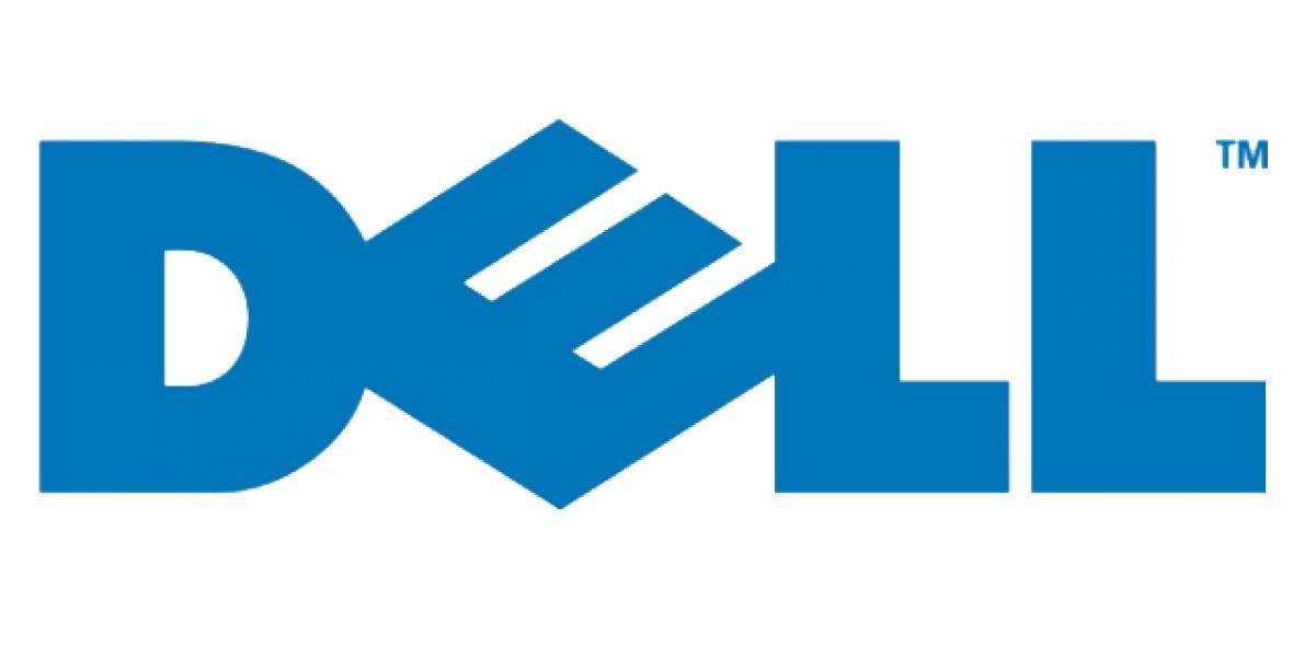 شركة ديل تبحث بيع قسم الأمن السيبراني RSA Security