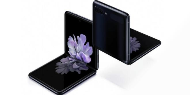 شاشة Galaxy Z Flip تسقط في اختبارات مقاومة الخدش