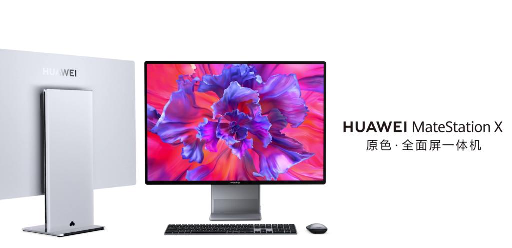 هواوي تكشف عن جهاز MateStation X الكل في واحد بشاشة 28 بوصة بدقة 4K+